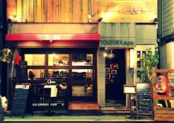 三軒茶屋のお店